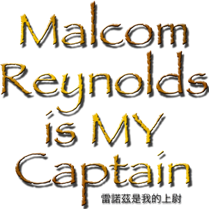 Malcolm Reynolds is My Captain